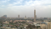 UNI Cairo