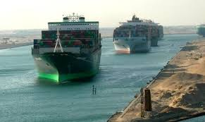The first Global Conference of the Suez Canal
