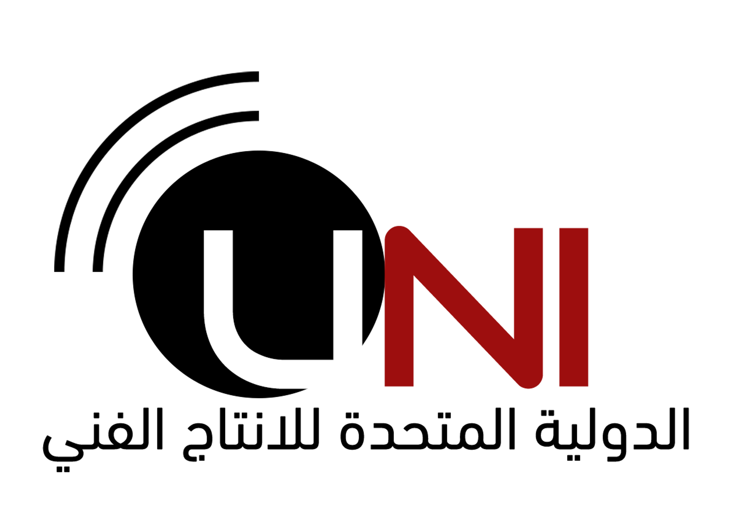 About UNI